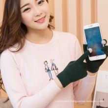 2017 new style fashion touch sensitive wool custom knit mitten
