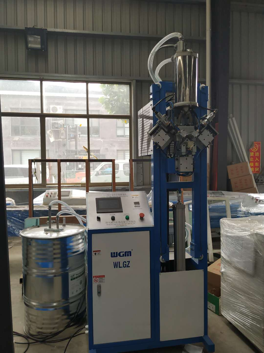 Double Glazing Glass Desiccant Filling Machine