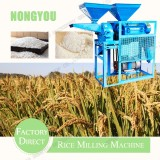 Factory Home Use Rice Husker 2.2kw 200kg per hour Rice Mill