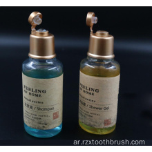 فندق Star Hotel Bottled Shampoo Bath gel