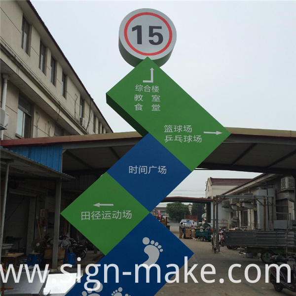 Outdoor pylon signs