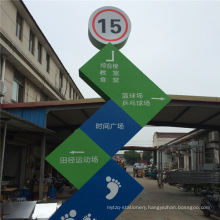 Outdoor Advertising Pylon Signboard