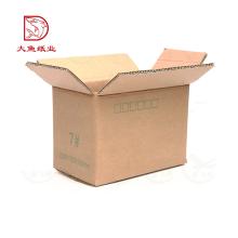 Différents types plus récent boîte d'emballage de cadeau d'usine de mode