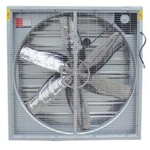 Двигатель Siemens / китайский электродвигатель вентилятора птицы