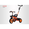 high quality curved beam baby pedal