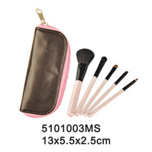 5pcs pink plastic handle animal/nylon hair makeup brush set with brown/pink PU zipper case