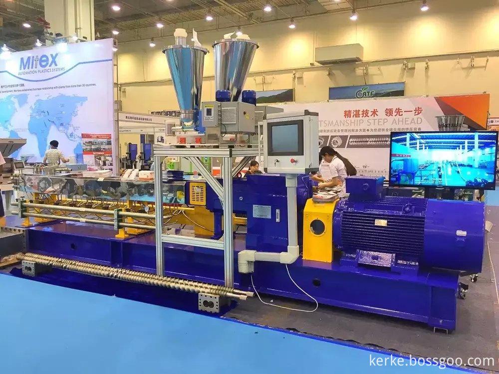 2015 qindao plastic fair 2
