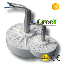 2kw AC Three Phase Corless Disc Permanent Magnet Generator