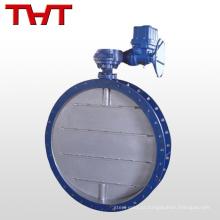 válvula de borboleta de ventilação / ventilação de ferro fundido elétrico pn 16