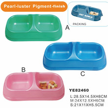 Wholesale Dog Bowl, Pet Products (YE82460)