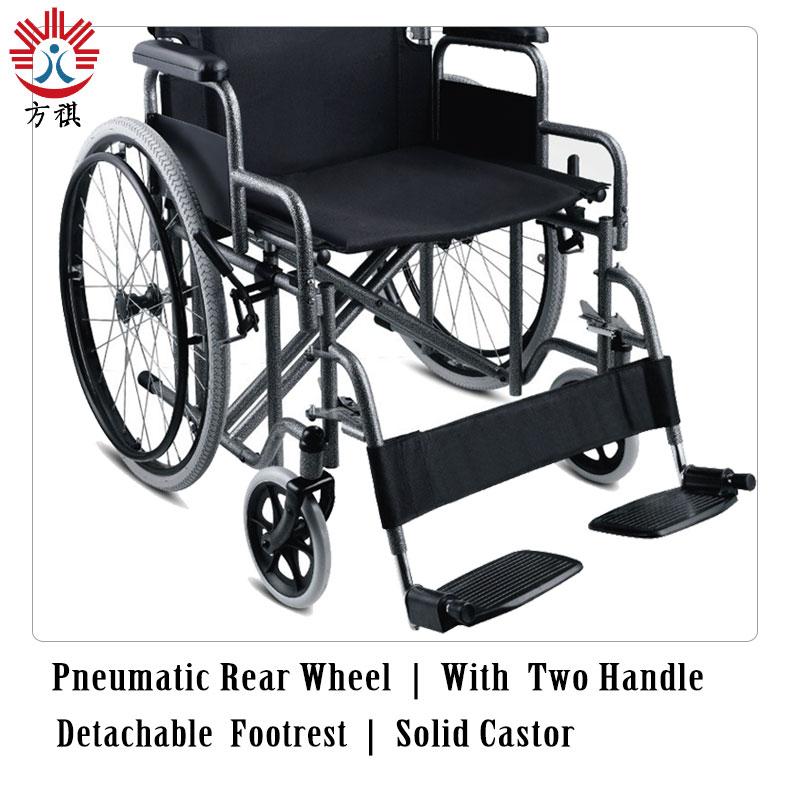 Steel Wheelchair Wheel
