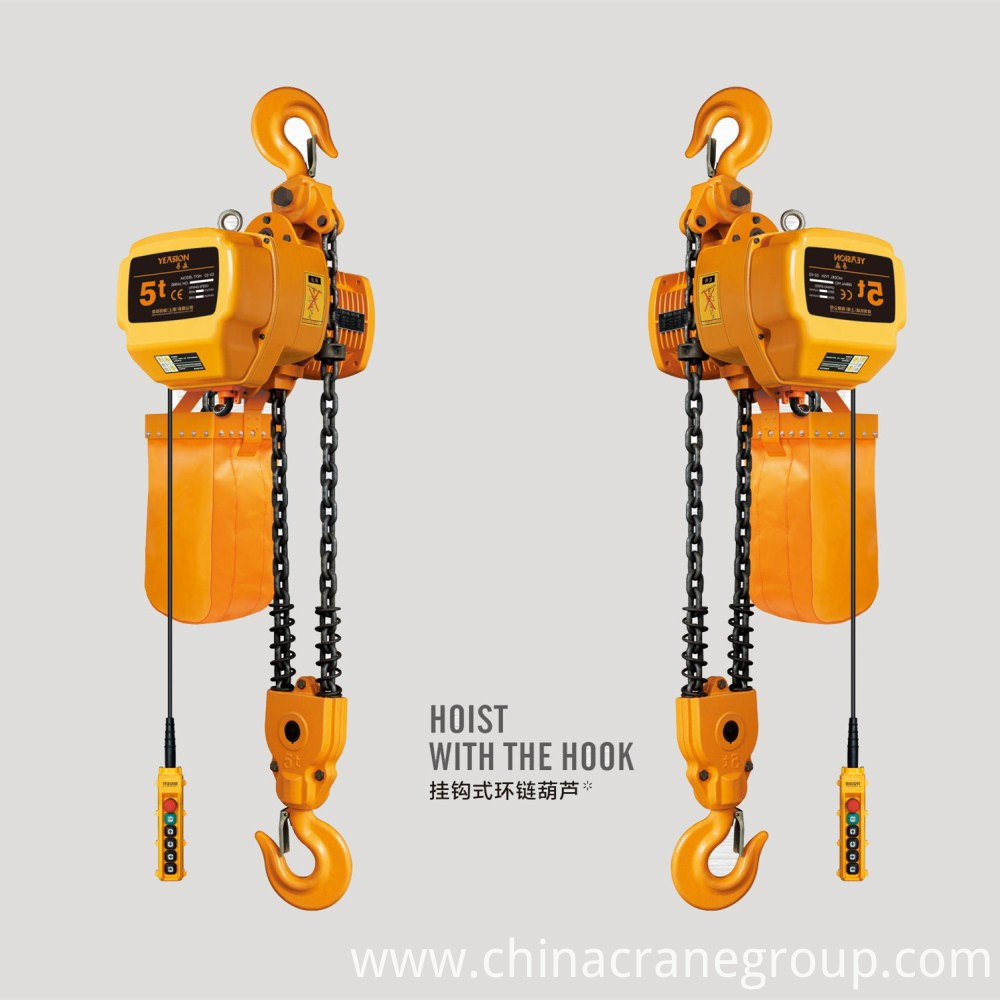 hoist with hook