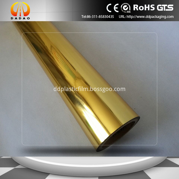 Gold metallized PET FILM (34)