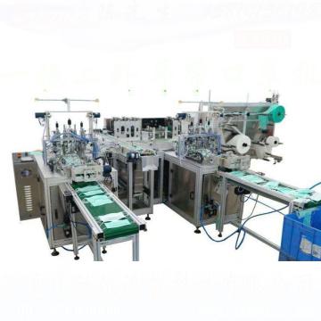 Automatic Mask Machine Face Mask Production Line