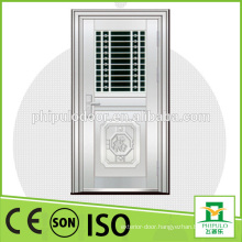 best quality modern antitheft single door stainless steel door used for dutch