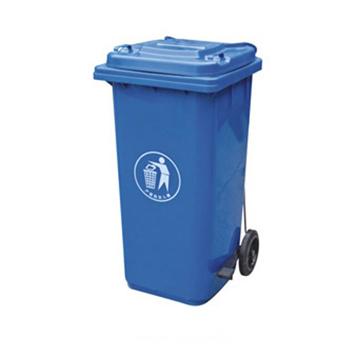 120L Flat Lids Pedal Garbage Bin