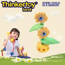 O mais Fashional Crianças Brinquedos Educativos Girassol