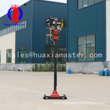 BXZ-2L Vertical backpack drill rig water drilling machine portable drilling machine for sale
