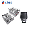 For Wholesale Low Price Cheapest Plastic Injection Office Chair Mould