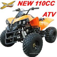 110CC ATV ДЛЯ ПРОДАЖИ (MC-317)