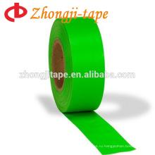 зеленый ПВХ предупреждение ленты маркировки