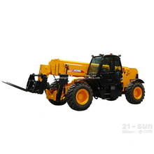 Telescopic Loader 4.5 Tons