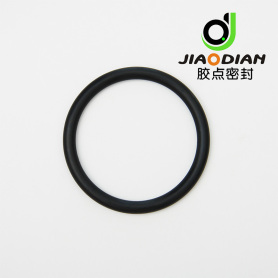 Vòng đệm O-ring HNBR AS568-208