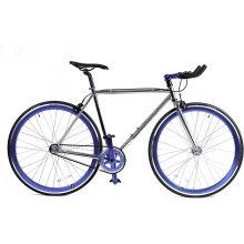 700c Chrom Fixed Gear Single Fixed Bike