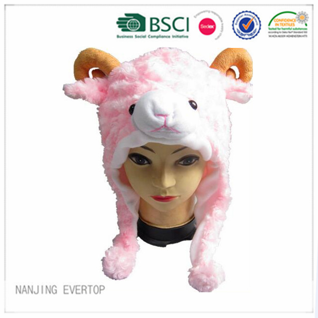 Enfants mignons Ear Flap chapeau Animal