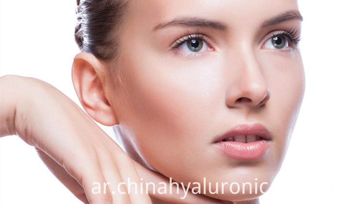 Injection grade Hyaluronic acid