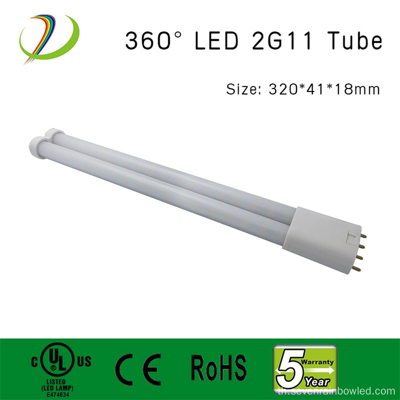 หลอด Ul Led Tube 2g11