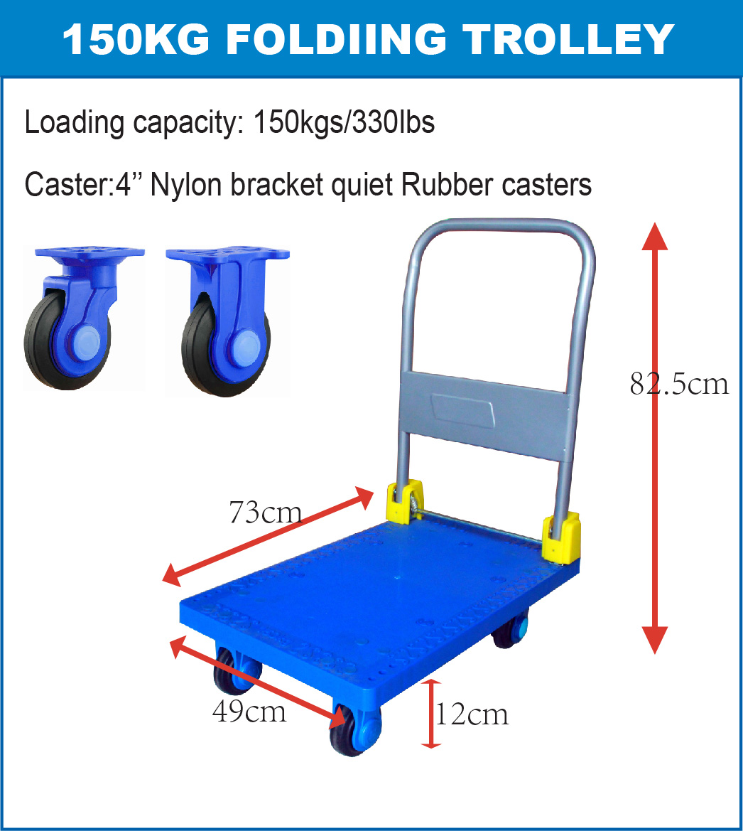 150kgs Plastic Platform Folding Hand Trolley dimension