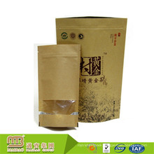 Custom Printed Heal Seal Food Grade Packaging Biodegradable Kraft Paper Rice Paper Bag