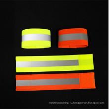 Арамидных светоотражающие ленты/ Светоотражающий арамидного волокна/ светоотражающие веревочка aramid