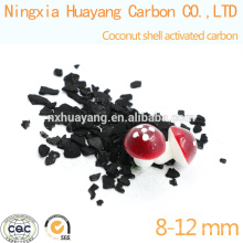 China export specification of coconut shell activated carbon low price
