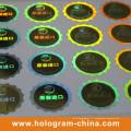 Autocollants holographiques au laser évidents