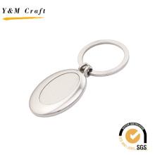 Chaveiro de liga de zinco de alta qualidade com alumínio escovado
