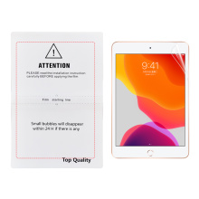 Ipad Mini Screen Protector Tablet Film