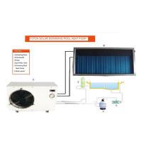 Swimming Pool Hybrid Solar Heat Pump