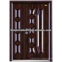 Заказной двойной стальной двери KKD-569B для одной и половину двери лист/мать и сын дверь дизайн