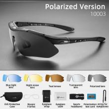 Four Colors Men Sunglasses Road Cycling Glasses Mountain Bike Glasses 5 Lens Eyewear