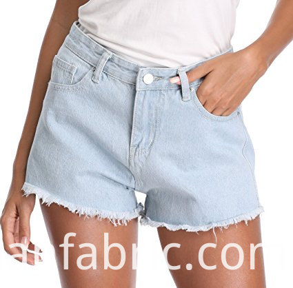 536women S Plus Size Destroyed Ripped Denim Shorts