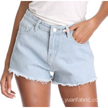 Γυναικεία Plus Size Destroyed Ripped Denim Shorts