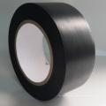 Лента ПВХ защиты для алюминиевой продукции