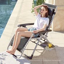 Многофункциональный портативный сложить стул на открытом воздухе стул пляжа