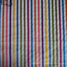 Хлопок Поплин тканые пряжи, окрашенной ткани для одежды рубашка/платье Rls60-15po