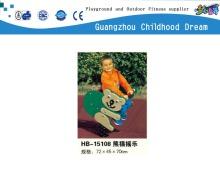 (HB-15108) Kids outdoor spring rocking horse