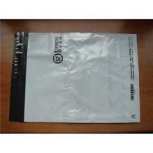 Пластиковый конверт для экспресс