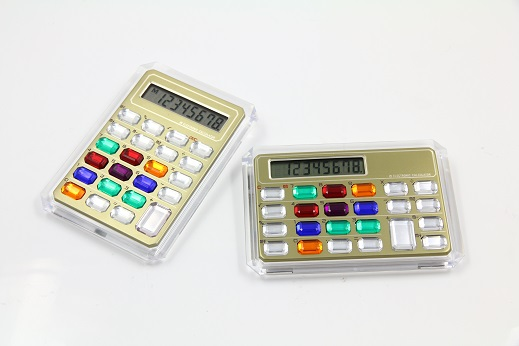 8 Digits Alumium Calculator