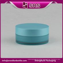 high quality luxury round empty cometic cream jar